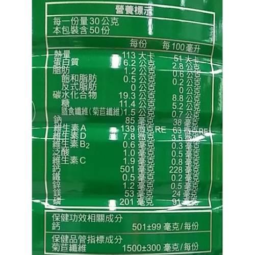 安怡 超活力高鈣低脂奶粉(1.5kg/罐) [大買家]