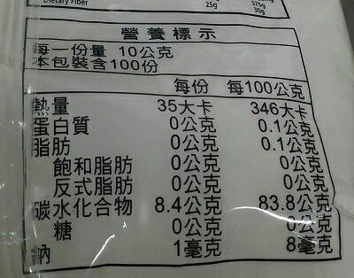 日正 DIY優質太白粉(1000/包) [大買家]