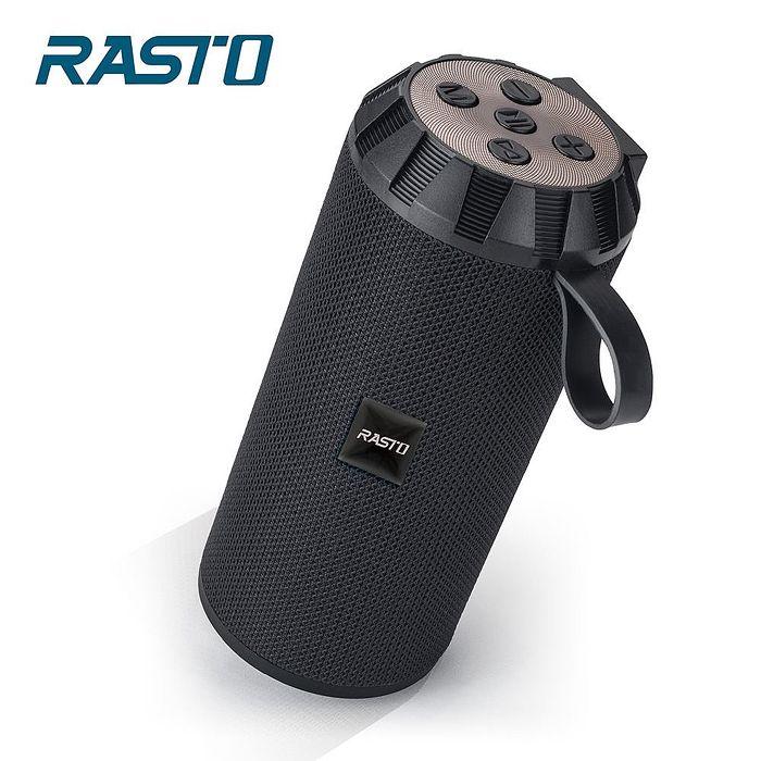 (2入組)RASTO RD5 渾厚音域美聲藍牙喇叭【搶購】