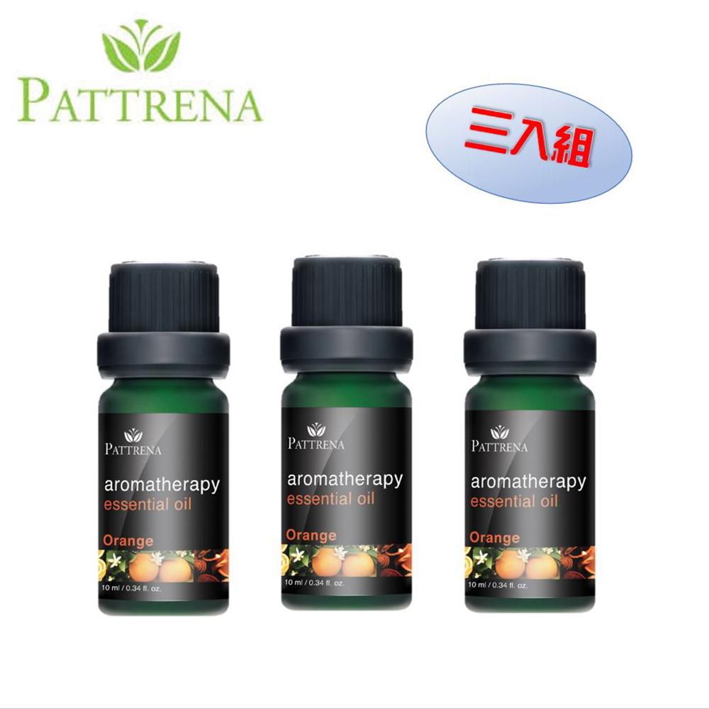 【PATTRENA百翠納】甜橘單方功效精油10ml三入組