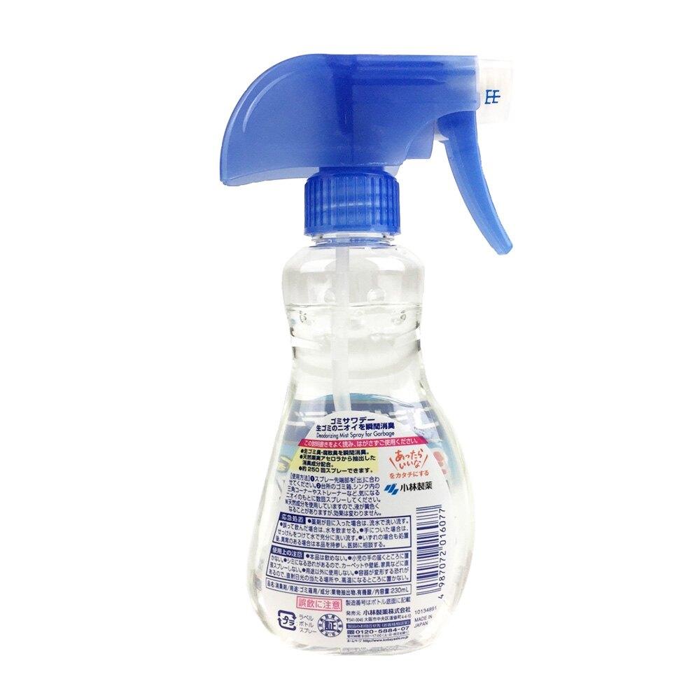 日本製小林製藥消臭噴霧除臭劑廚餘用垃圾桶廚房去味劑-230ML
