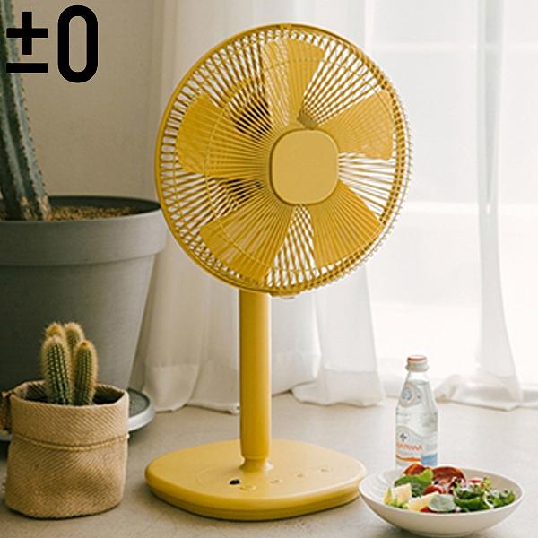 12吋AC定時遙控生活立扇/電扇 (黃色)
