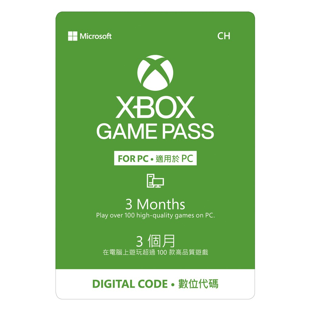 Microsoft 微軟 Game Pass for PC 3個月訂閱卡 QHT-00003