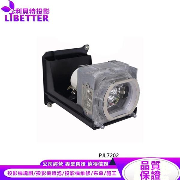 VIEWSONIC RLC-045 原廠投影機燈泡 For PJL7202