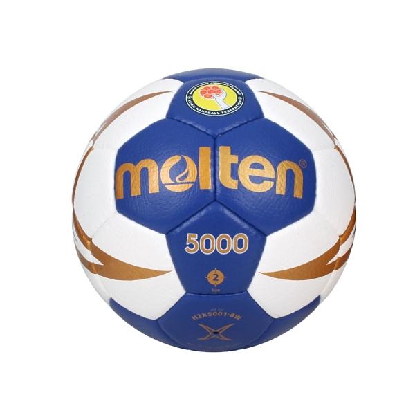 Molten #2合成皮手球(免運 比賽 2號球 運動≡體院≡ H2X5001-BW