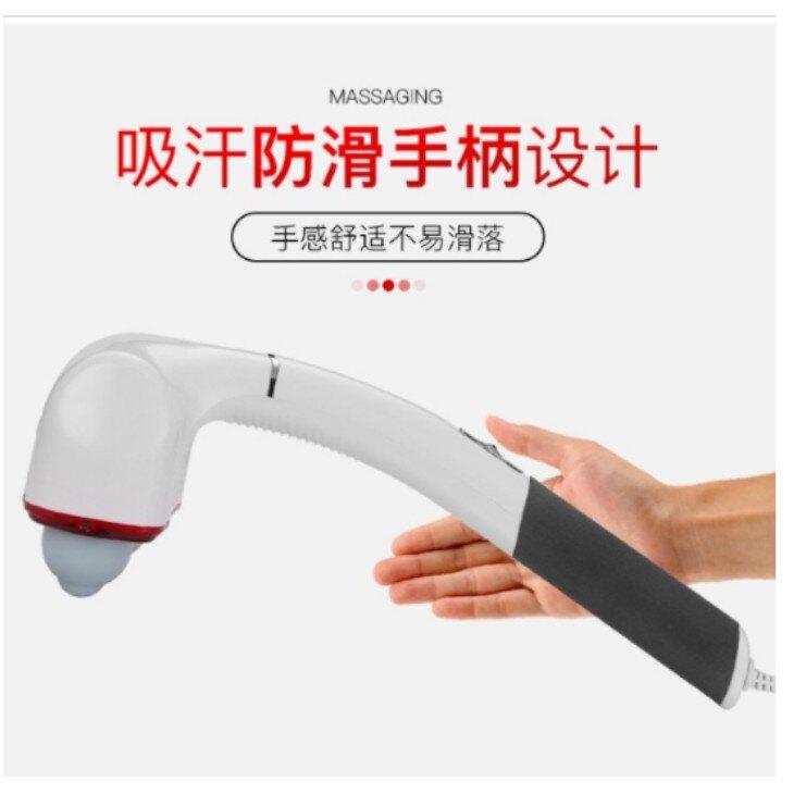 【現貨】雙頭按摩器棒 手持式 頸部 肩部 腰部 多功能全身  110v