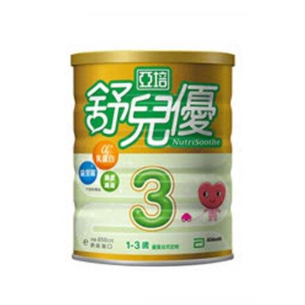 亞培 舒兒優 1-3歲幼兒優質成長奶粉850g【6罐】【悅兒園婦幼生活館】
