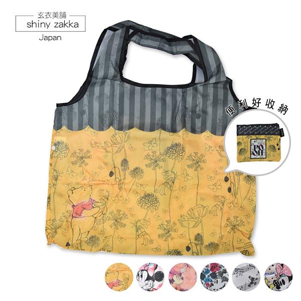 包中包/購物袋-日本Disney迪士尼超輕巧兩用包中包收納袋-小熊維尼-玄衣美舖