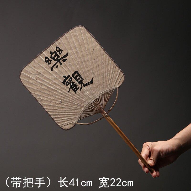 蒲扇 古風團蒲扇長柄手繪提文字宣紙復古扇空白畫方形中式竹柄日式和風