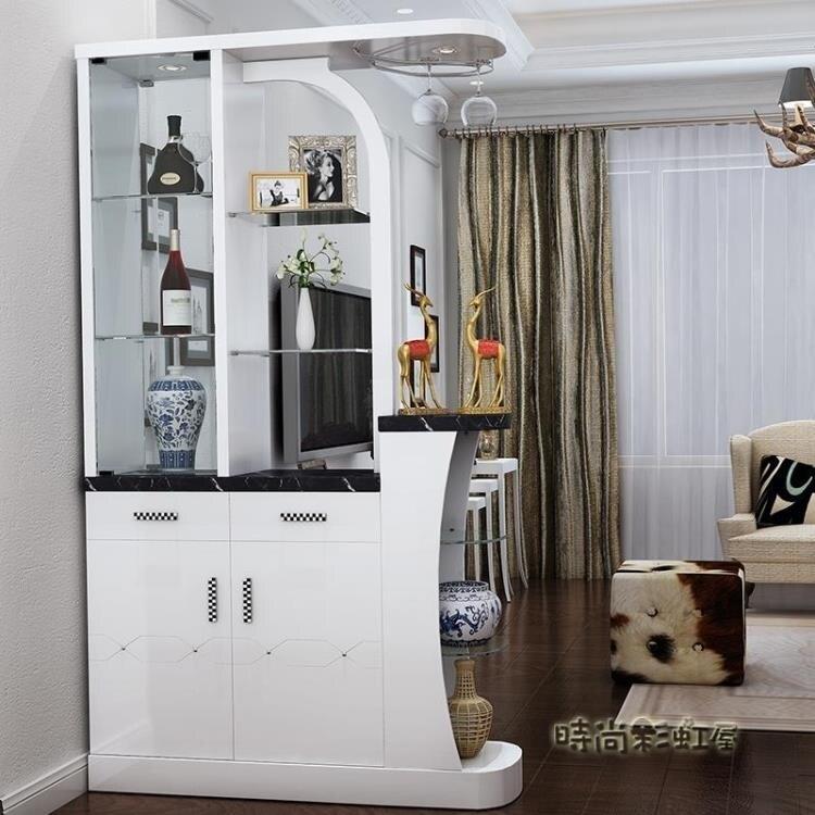 入戶客廳雙面隔斷櫃鞋櫃現代簡約家用玄關門廳酒櫃進門裝飾屏風櫃【母親節禮物】