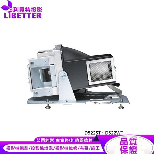 VIVITEK 5811116310-SU 原廠投影機燈泡 For D522ST、D522WT