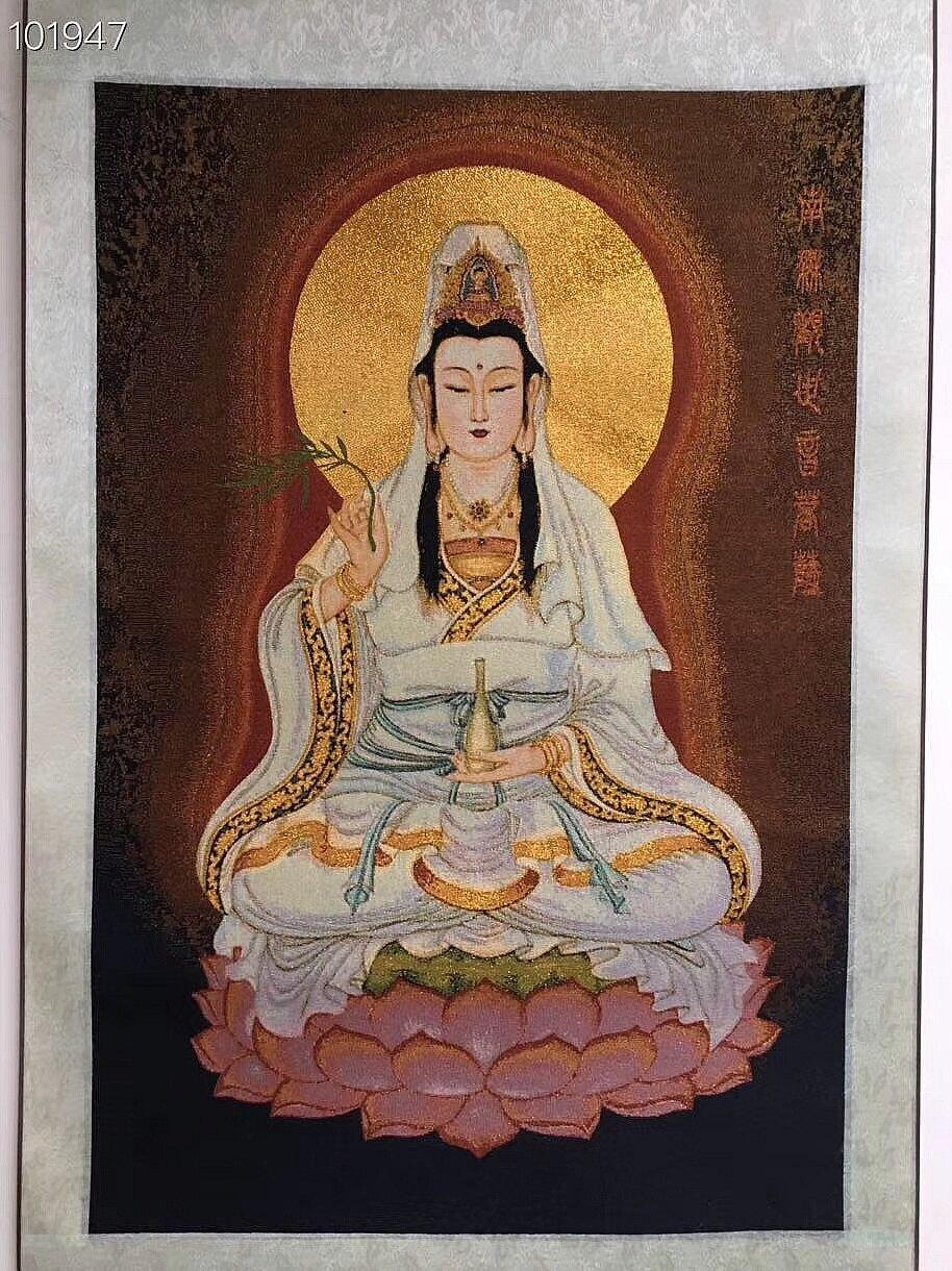 古玩收藏織錦繡掛畫卷軸畫中堂畫宗教佛像 觀音菩薩像 蓮花觀音像