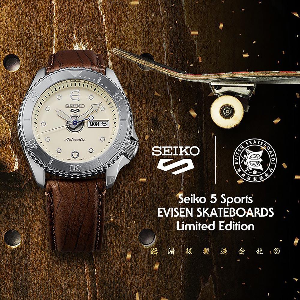 SEIKO 精工 5 Sports x 埃維森滑板 聯名限量機械錶 4R36-11F0J(SRPF93K1)