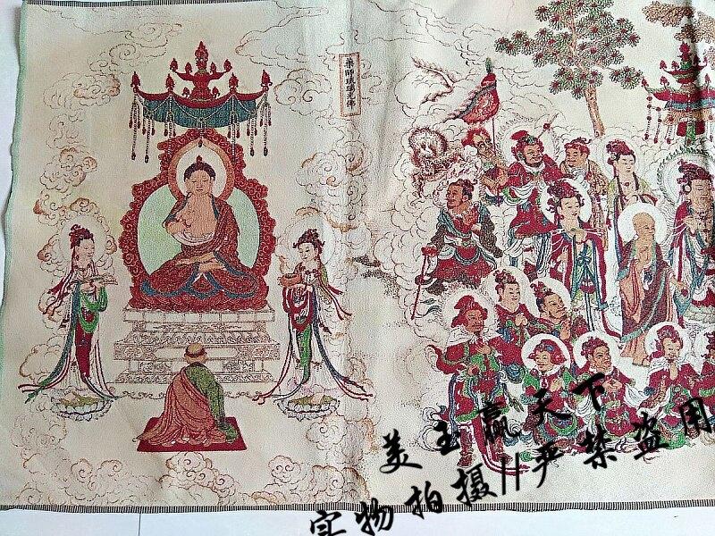 古玩字畫 織錦布畫絲綢畫刺繡 宗教禮品百佛圖 家居裝飾 客廳掛畫