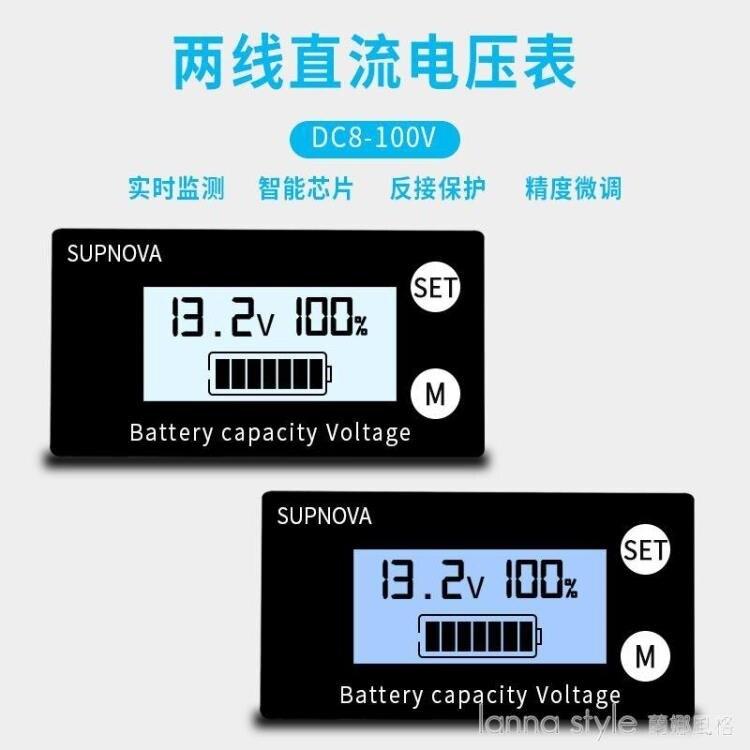 汽車電量監測顯示器車載電壓表電瓶低電預警報警器電池虧電不啟動【免運】