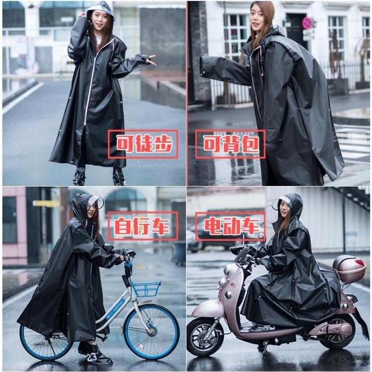 雨衣成人學生透明男女電動車自行車騎行電瓶車長款全身防暴雨雨披 芭蕾朵朵