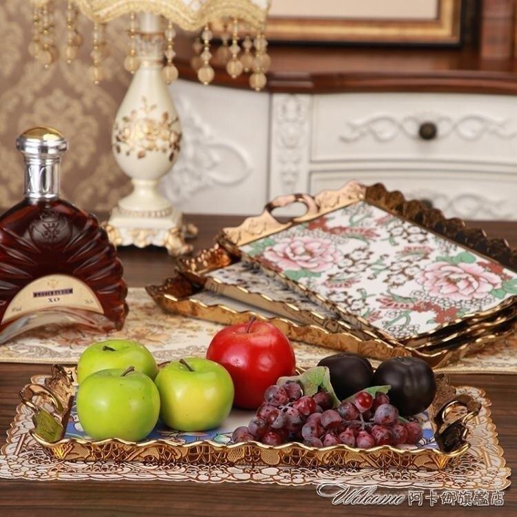 創意水果盤陶瓷糖果盤客廳歐式瓜子果盆零食果盒家用水果籃乾果盤【快速出貨】