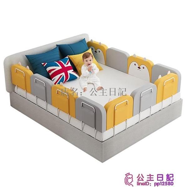 床圍欄軟包嬰兒防摔寶寶防護欄神器床邊擋板兒童安全防掉床護欄品牌【公主日記】