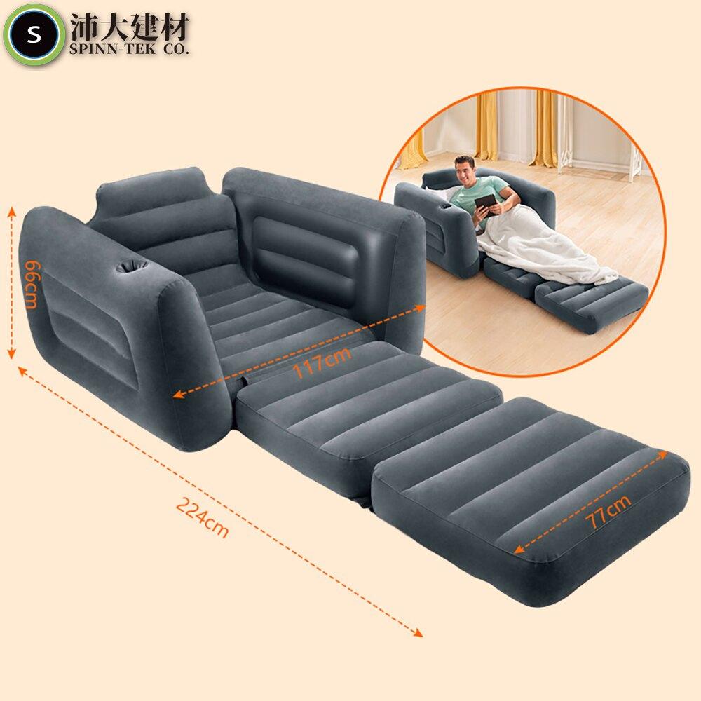 單人充氣沙發 INTEX 贈修補包 充氣沙發 充氣椅 沙發床 懶人沙發 露營沙發  空氣沙發 快速充氣墊【S164】