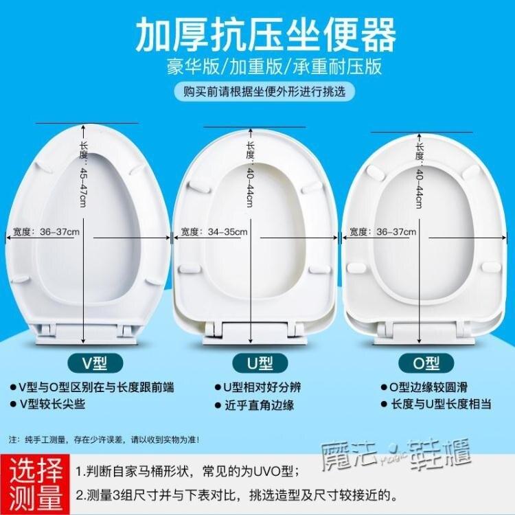 馬桶蓋配件家用加厚通用馬桶蓋子老式廁所板座便蓋抽水坐便器蓋板  ATF  夏季新品