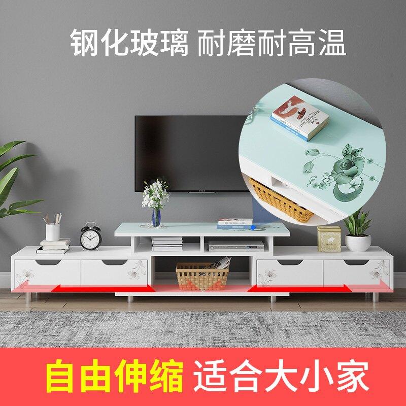 電視櫃 茶几組合北歐小戶型客廳臥室簡易小型簡約現代電視機櫃家用T