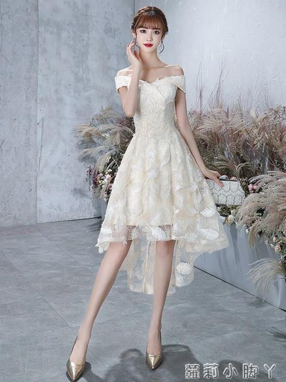 樂天優選 一字肩宴會年會晚禮服裙女2020新款氣質輕奢小眾名媛高端平時可穿 NMS