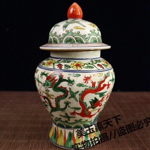 古玩瓷器壇子 大明嘉靖年制五彩雙龍將軍罐擺件 仿古家居客廳擺設