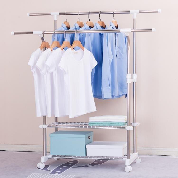 友利特雙桿式晾衣架 落地摺疊室內不銹鋼伸縮涼掛陽台臥室曬衣桿 ATF