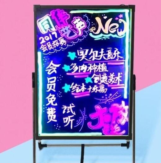現貨 led電子熒光板手寫發光小黑板店鋪宣傳廣告招牌閃光告板ATF