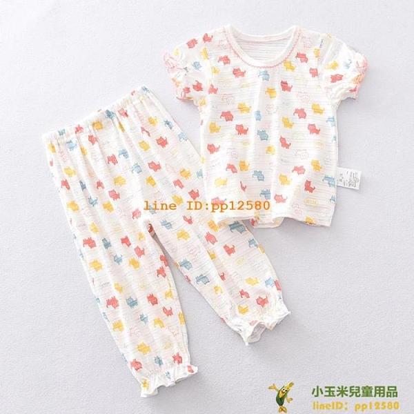 女寶寶睡衣夏季新款女童短袖T恤組合裝薄款兒童純棉家居服防蚊【小玉米】