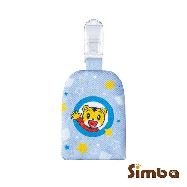 Simba小獅王辛巴巧虎御守平安袋 (4718003012321藍) 135元