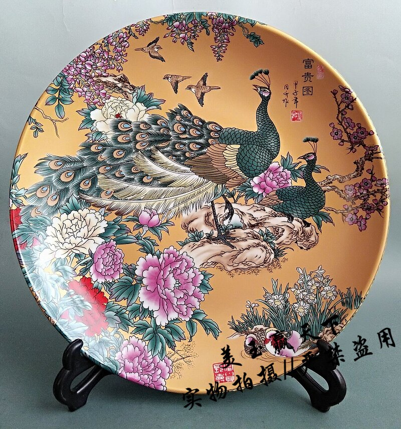 古玩收藏仿古陶瓷器 花鳥盤子擺件 送架子 家居裝飾品 直徑24厘米
