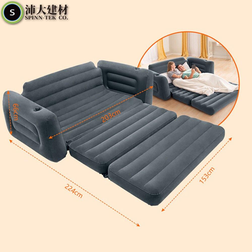 雙人充氣沙發 INTEX 贈修補包 充氣沙發 充氣椅 沙發床 懶人沙發 露營沙發  空氣沙發 快速充氣墊【S165】