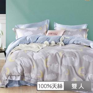 【貝兒】100%天絲四件式涼被床包組 云朵灰(雙人)