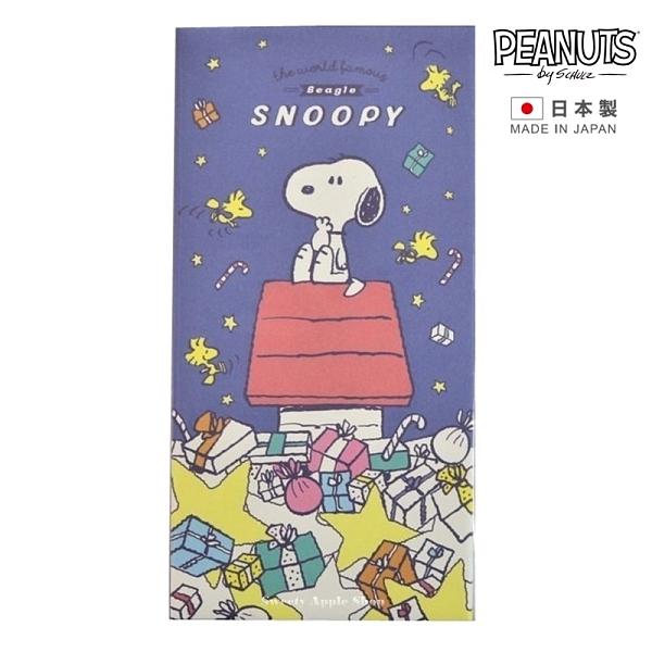 【SAS】【日本製】日本限定 SNOOPY 史努比 禮物版 紅包袋 / 信封袋 3枚入組