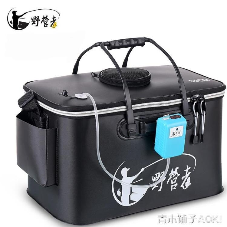 野營者新款加厚EVA釣魚桶特價裝魚桶活魚桶釣魚箱水桶魚護桶釣箱ATF