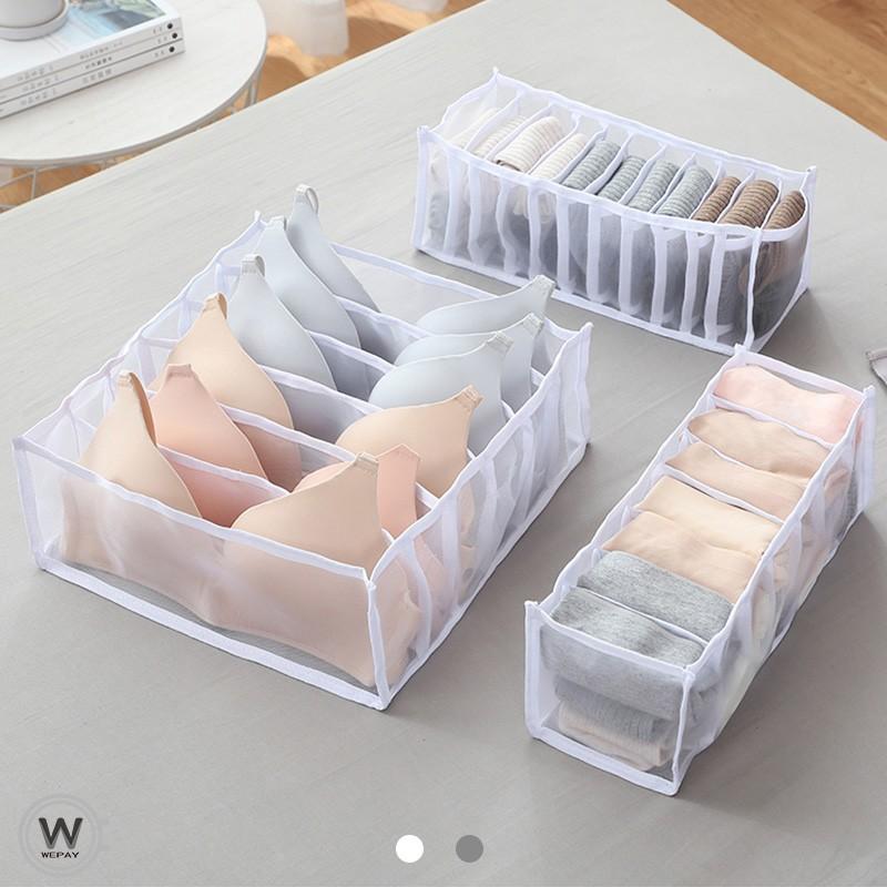 抽屜收納盒 內衣收納 領帶收納 內褲收納 襪子收納 居家收納 置物籃 衣服分類 衣櫃分隔 三件套多格收納籃
