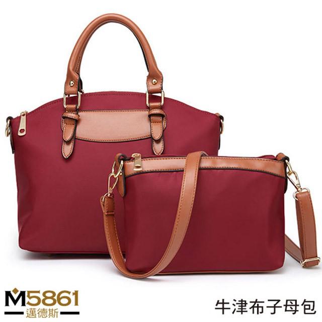 【女包】子母包 牛津布+皮革設計 子母托特包 大小包二款式 肩背斜背手提/紅