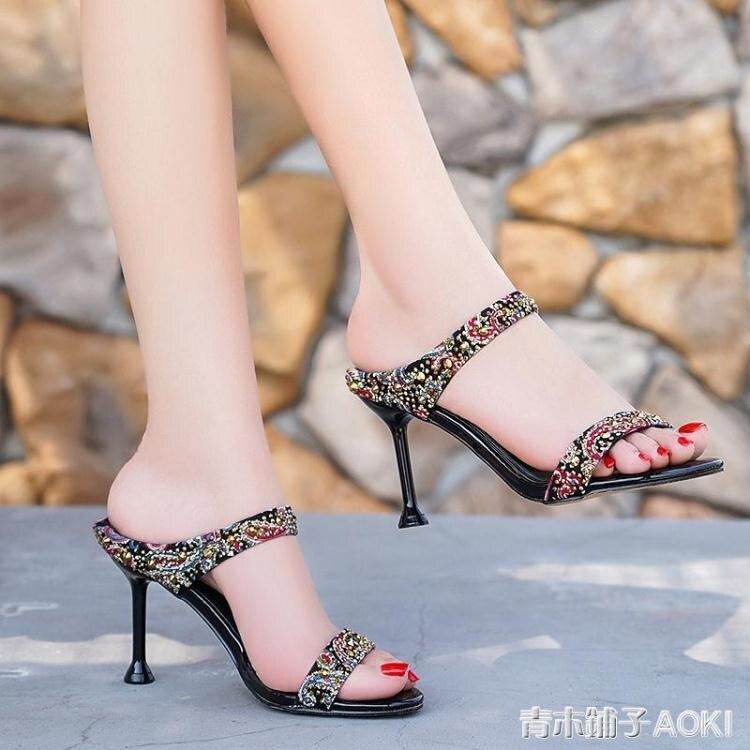 歐美性感涼拖鞋女水鑚一字拖2020夏季新款外穿露趾細跟仙女高跟鞋