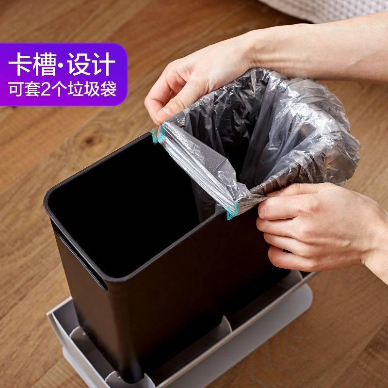 獨家設計 創意衛生間垃圾桶 分類家用大號 廁所垃圾筒 夾縫窄按壓式垃圾廢紙簍帶蓋