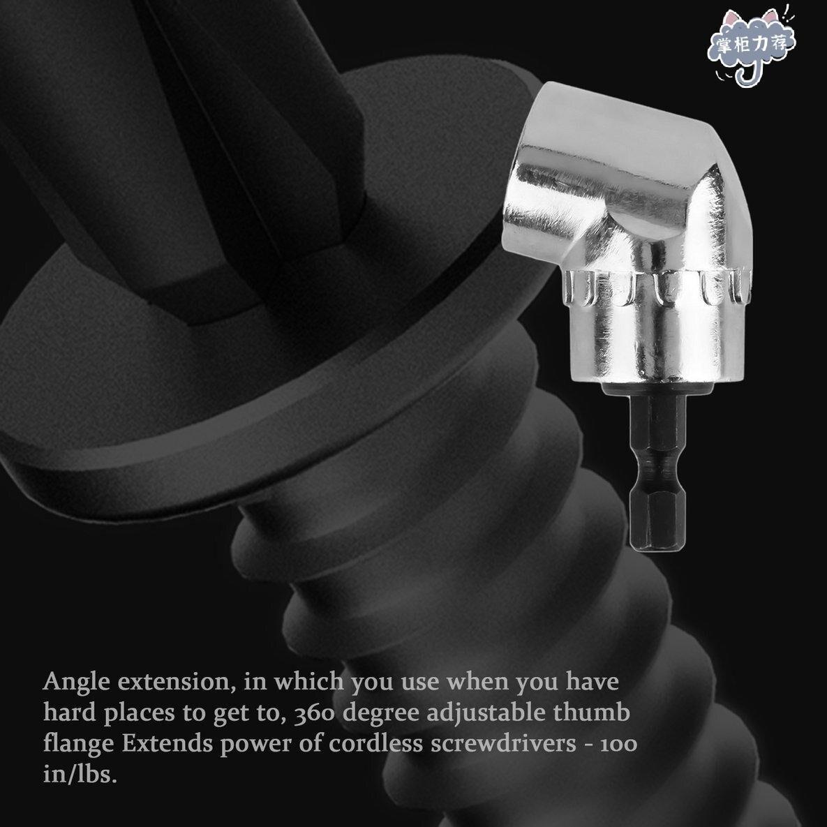 【全館免運】105角度1/4英寸加長六角鑽頭螺絲刀套筒固定器適配器新品上架clickstorevip