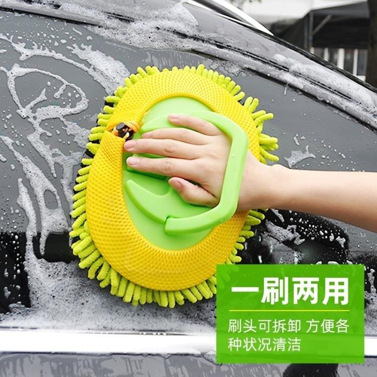汽車用雪尼爾車撣子除塵掃灰土刷子洗車拖把干濕兩用洗車清潔工具ATF