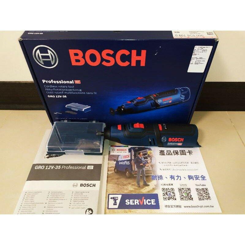 博世 BOSCH GRO  數量有限 贈完為止 12V-35 鋰電刻磨機 保固一年 - 原廠保固