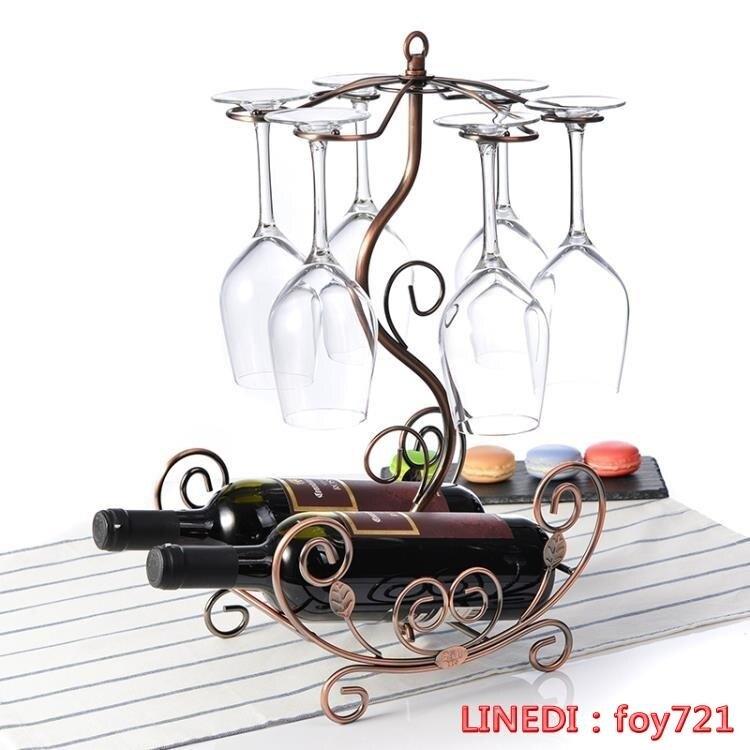酒架  歐式紅酒架擺件創意酒瓶架紅酒杯架倒掛家用簡約葡萄酒架高腳杯架jy 【快速出貨】