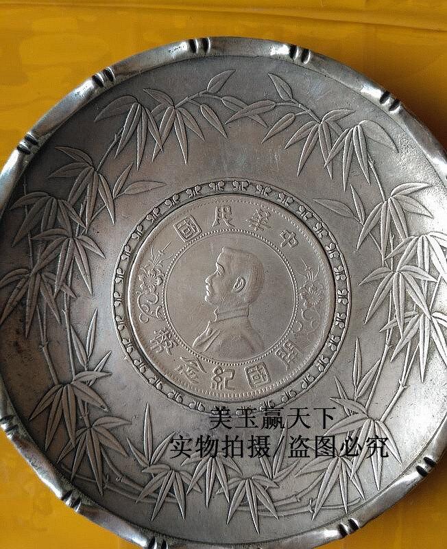白銅碟子中華民國開國紀念幣碟子 銀元盤子博古擺件 古玩雜項收藏