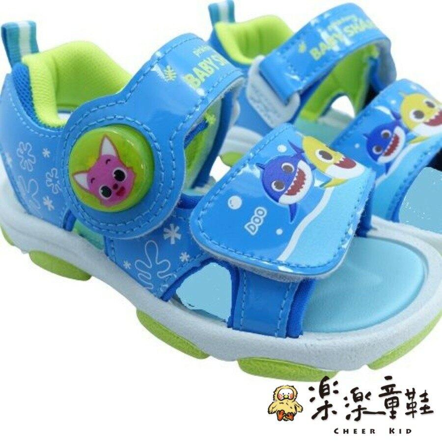 【樂樂童鞋】台灣製碰碰狐 鯊魚寶寶電燈涼鞋-藍色 - 女童鞋 男童鞋 涼鞋 兒童涼鞋 大童鞋 大童涼鞋 沙灘鞋 燈鞋 電燈鞋 閃燈鞋 碰碰狐 鯊魚寶寶 現貨