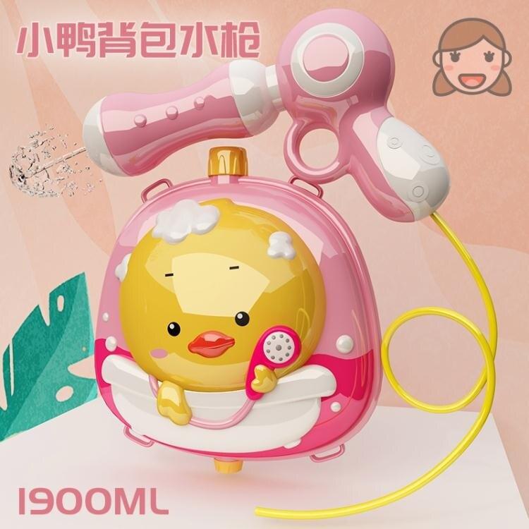 兒童玩具禮物 背包式小水槍兒童寶寶噴水呲滋抽拉式玩具大容量男孩2女孩3歲小號【快速出貨】