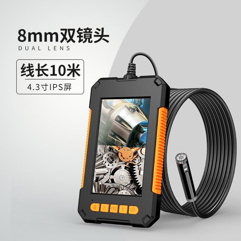 內窺鏡 新款帶屏內窺鏡高清攝像頭工業管道汽車維修汽修發動機缸內探測器【MJ12426】