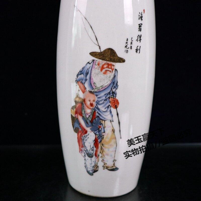 景德鎮陶瓷器花瓶家居客廳裝飾品擺件 紫氣東來花插花瓶 人物花瓶