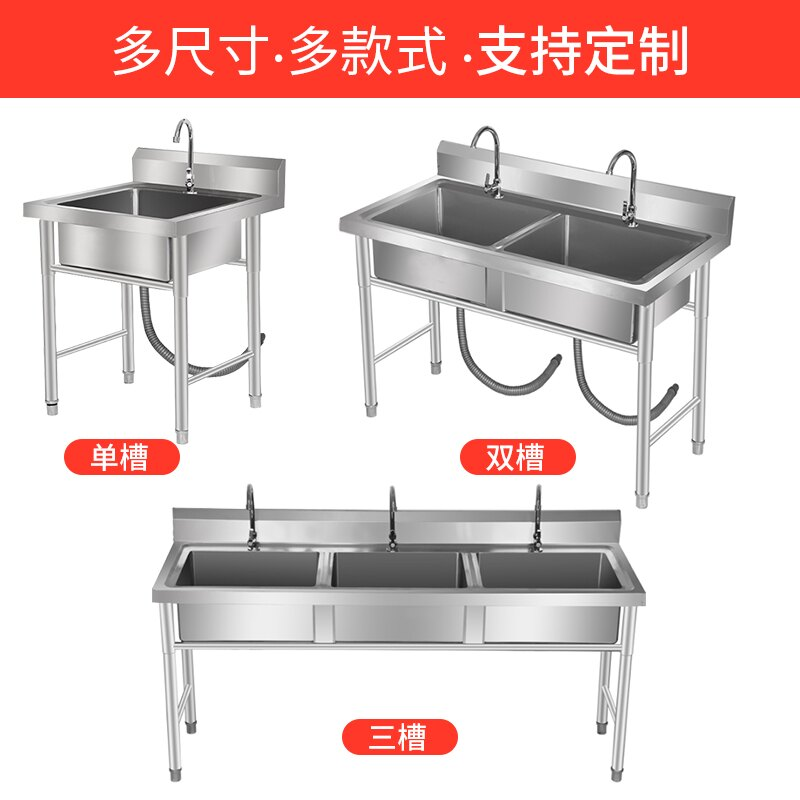 洗手盆 不銹鋼水槽單槽雙槽帶支架廚房洗菜盆洗手盆洗碗池水池商用家用T